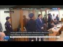 Новости на «Россия 24» • Присяжные вынесут вердикт обвиняемым в убийстве Бориса Немцова