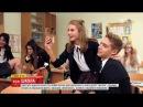 На телеканалі 11 стартує серіал Школа про кохання та недитячі проблеми