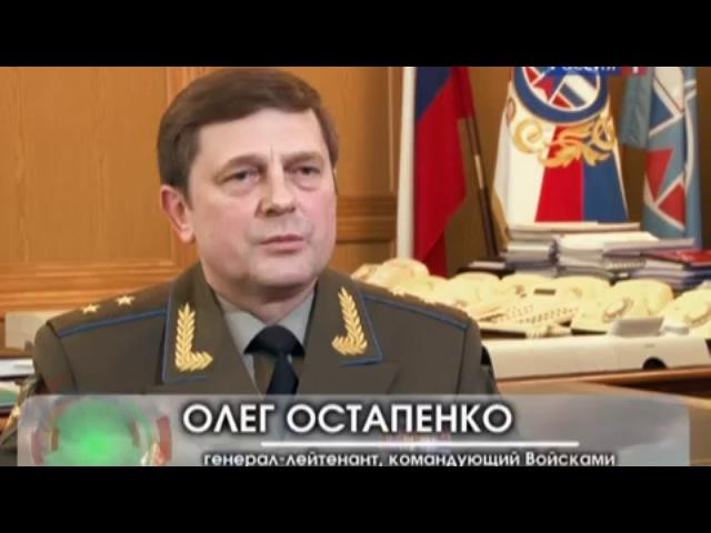 Космическая стража (11.06.2012)