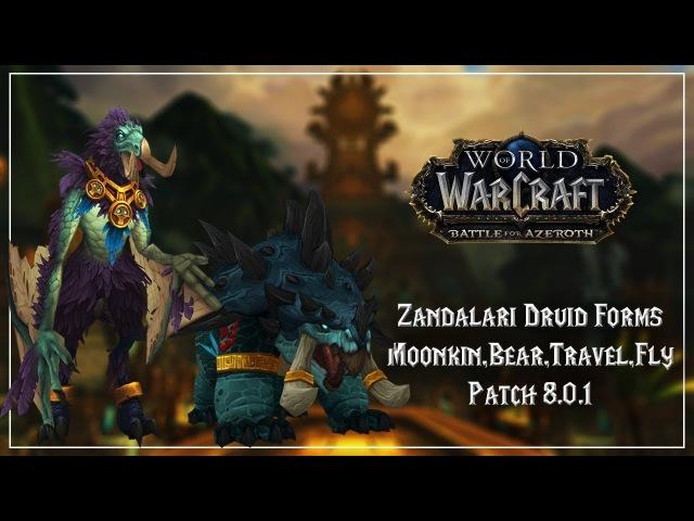 Zandalari Troll Druid Forms - Moonkin, Bear, Travel, Flying - Battle for Azeroth - Patch 8.0.1