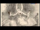 Pas de quatre-The history of the dance-Absolute pitch-Па де катр