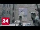 Покровским воротам - 35 лет: как изменились места съемок в Москве за эти годы - Россия 24