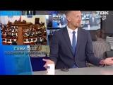 Ведущий новостей высмеял красноярских депутатов, поднявших себе оклад в два раза