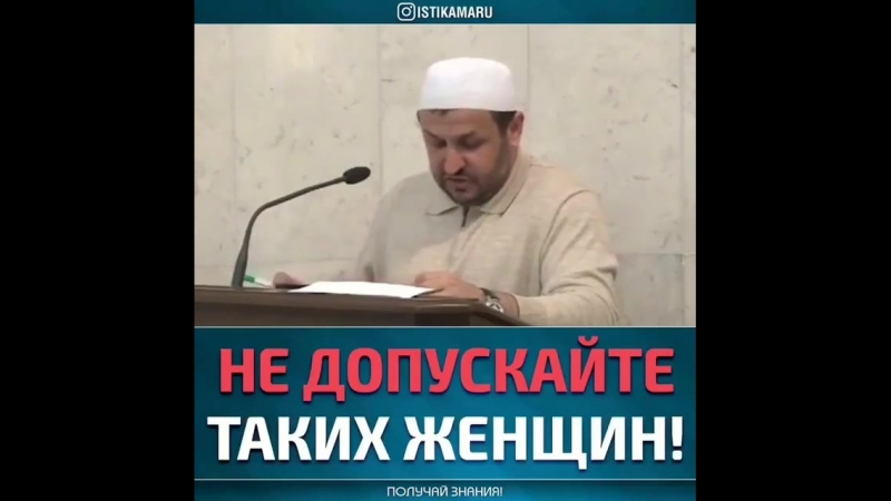 Miskinov_miskin_video_1521781078078.mp4