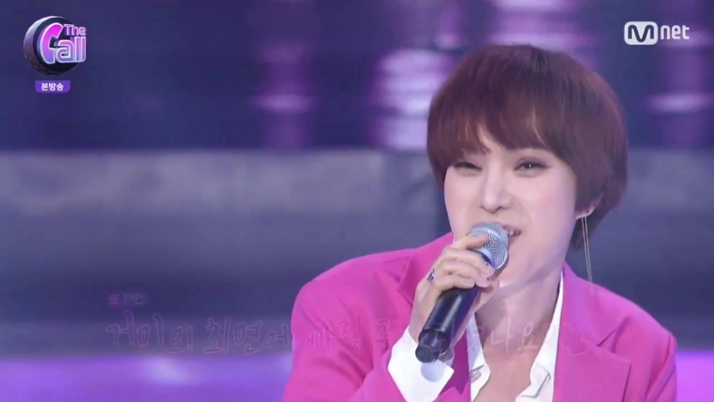 Gummy - Adult Child @ The Call 180515