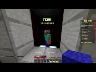 TeroserPlay САМЫЙ БОЛЬШОЙ СЕКРЕТНЫЙ ЗНАК НА БЕД ВАРСЕ, ИГРОКИ БЫЛИ В ШОКЕ - Minecraft Bed Wars