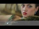 Айдамир Мугу Княжна Official Music Video HD
