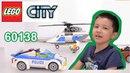 Обзор и Мульт Лего Сити Погоня на вертолете полиции 60138