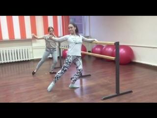 Красивые и грациозные, как балерины. Боди-балет: красивые ноги и попа. 89003548279. Калининград.