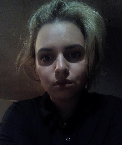 Дарья Тырышкина