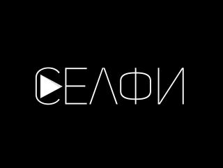 Марьяна Рожкова покидает YouTube