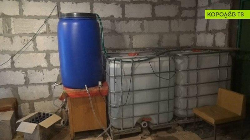 Подпольный цех по производству алкоголя обнаружили королёвские полицейские