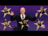 Как звезды политики, спорта и культуры выдвигали Путина в президенты