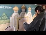 «Резьба по фреске» во Владимирском храме 🛠👨🎨