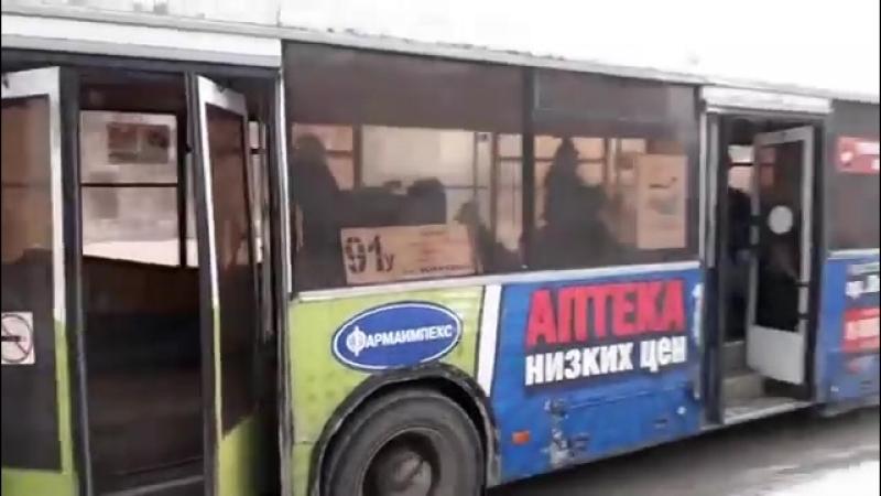 По городу двигается автобус №91 с незакрывающимися дверьми