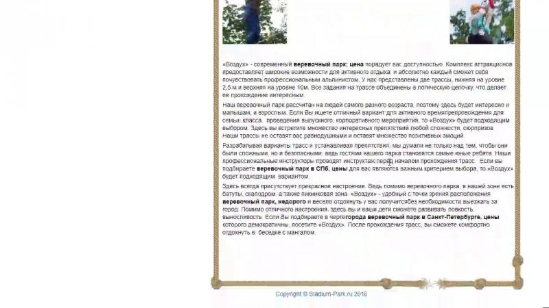 Разбор РК 622 Нина Иванеева (Ninel)