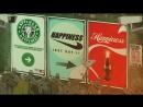 """""""Счастье"""" - короткометражный мультфильм Стива Каттса (#NR)"""