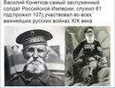 Андрей Андреев фото #17