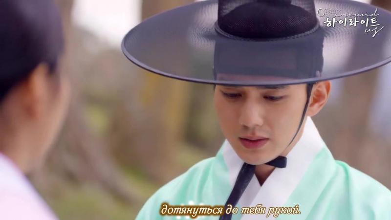 [RUS SUB] Yang Yoseob (Highlight) - Tree (Ruler Master of The Mask OST Part 7