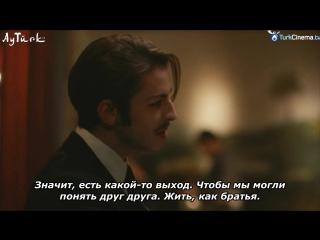 Моя Родина-это ты_VatanimSensin_24_Леон и АК, песня