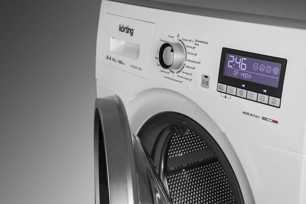 бытовая техника KORTING стиральные машины