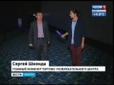 Проверки торговых центров начались в Иркутской области