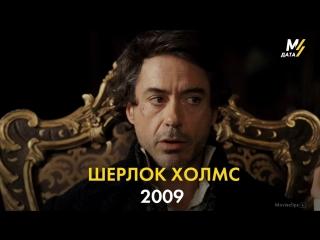 Лучшие фильмы с Робертом Дауни-Младшим