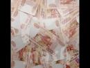 Москвич отдал за счастье 220 миллионов