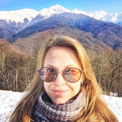 Olga Safronova