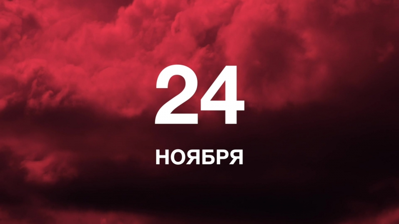 SKENG 7: S7 Basslines Invite Video