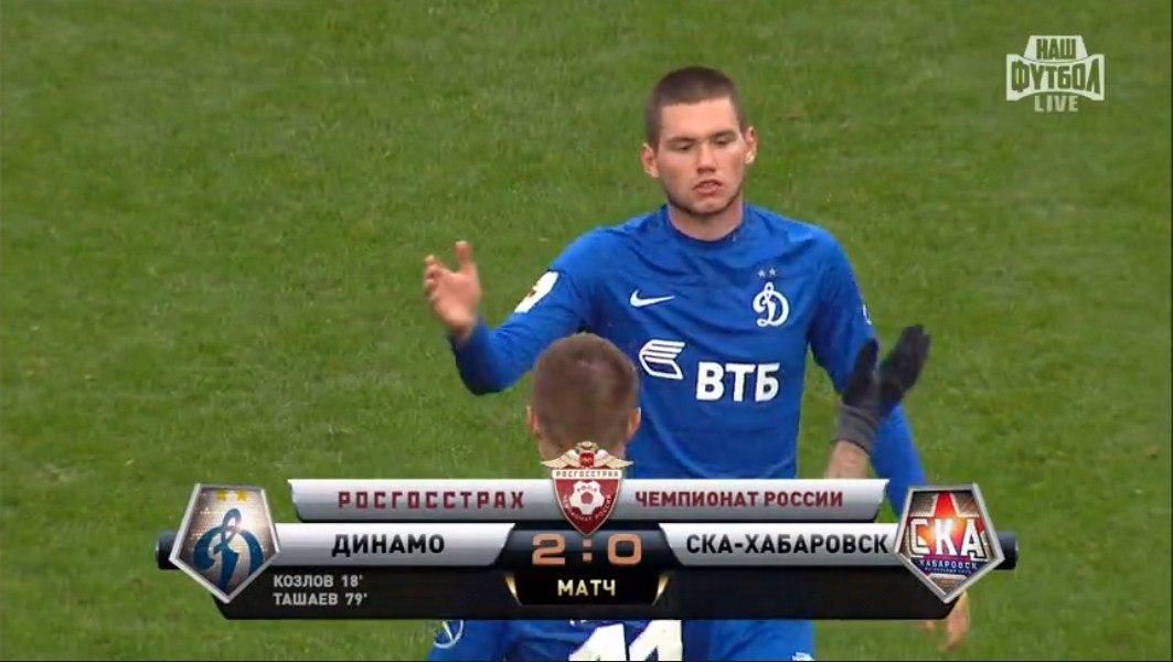 «Динамо» — «СКА-Хабаровск» 2-0