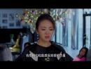 Co Nang Hoan Hao - tap 36