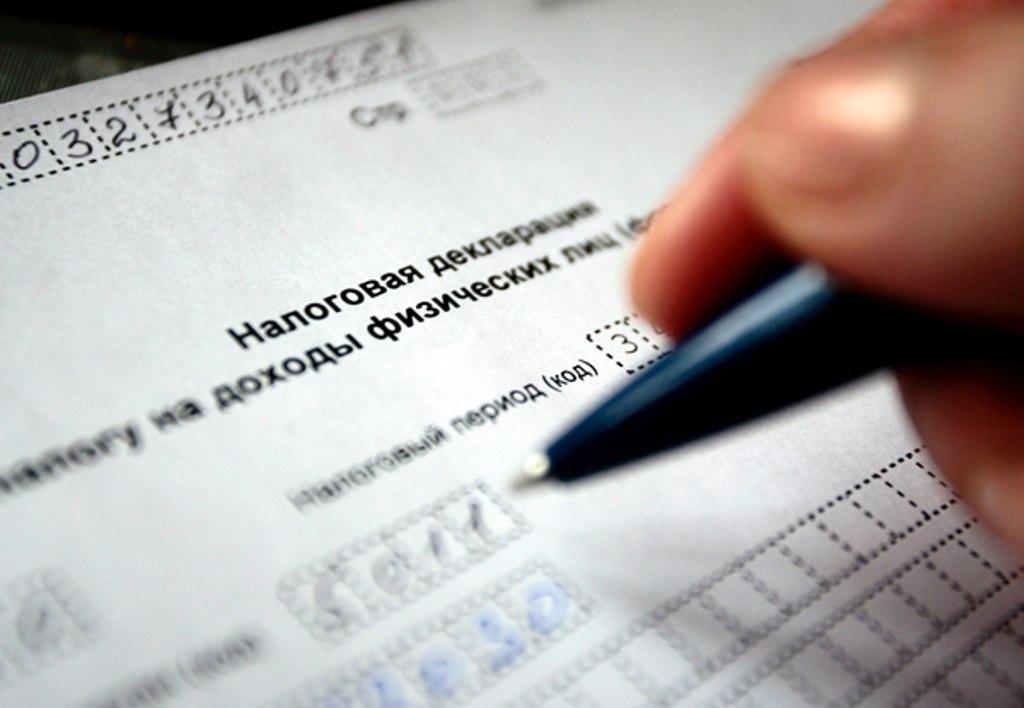Пять сотрудников мэрии Томска скрыли свои доходы
