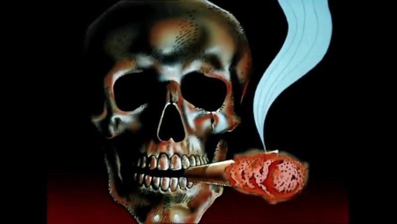 Песня о вреде курения из м ф Остров сокровищ
