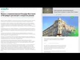 Отрывок, посвященный обзора Евгения (Badcomedian) Баженова, посвященный Декоммунизации.