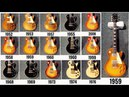 15 Vintage Gibson Les Paul Guitars Comparison! Years 52, 53, 55, 57, 58, 59, 60, 68, 69, 74, 76 etc
