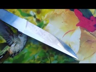 клин готов превратиться в нож)