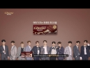 171214 Wanna One для Lotte Chana