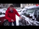 Range Rover Velar - снег и лед ломают ручки