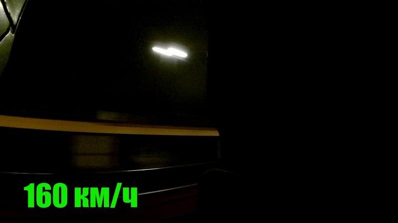 Ночной зацеп на скоростном поезде Ласточка Серпухов Москва High Speed trainsurfing 160 km h