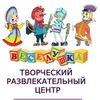 Детские праздники/Выпускные/Аниматоры Тольятти