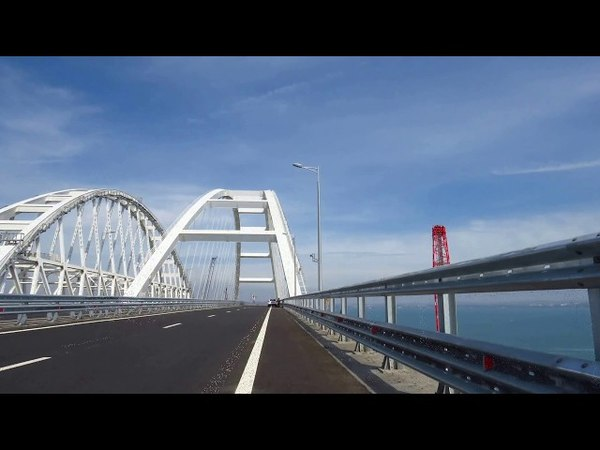 Керченский Мост 19 05 2018 Домой