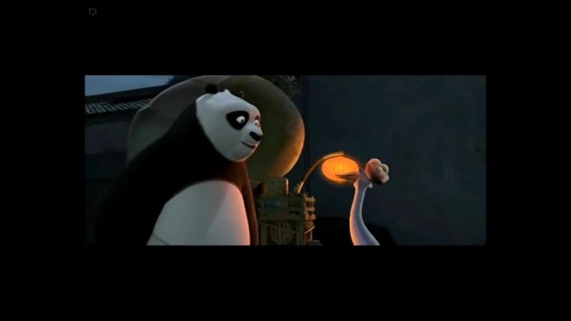 Кун фу Панда - Секретный ингредиент