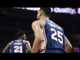 Basketball Vine #213