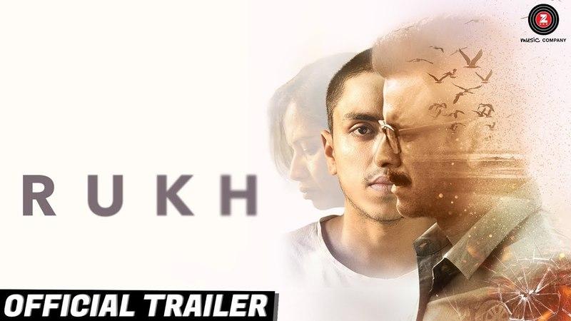 Семейные узы (2017) Rukh | Official Trailer | Manoj Bajpayee, Adarsh Gourav, Smita Tambe Kumud Mishra