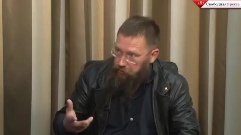 Герман Стерлигов о Рептилоидах и Теневом Правительстве