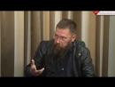 Герман Стерлигов о Рептилоидах и Теневом Правительстве.