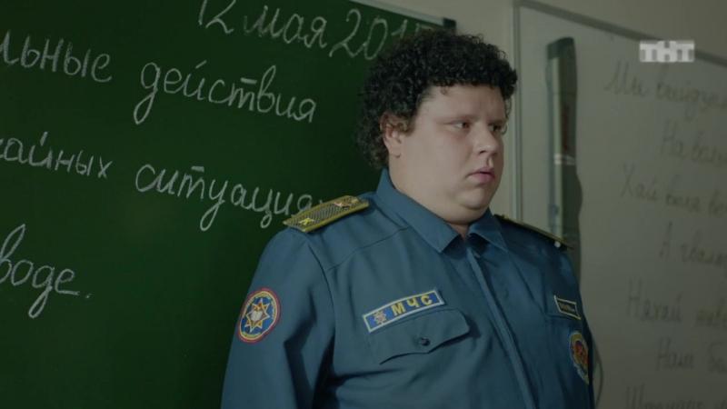Остров: Леша - МЧСник