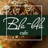 Bla-Bla Cafe Новороссийск - ресторан у моря