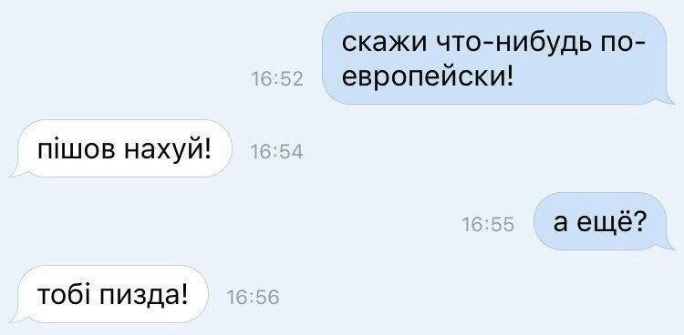 урбанизация какая-то Мне м ама ебет дочь по русски хотел Вами поговорить, мне